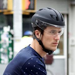 fietshelm met vizier