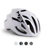 MET rivale wit race fiets helm - zeer lichte racefiets helm van 230 gram