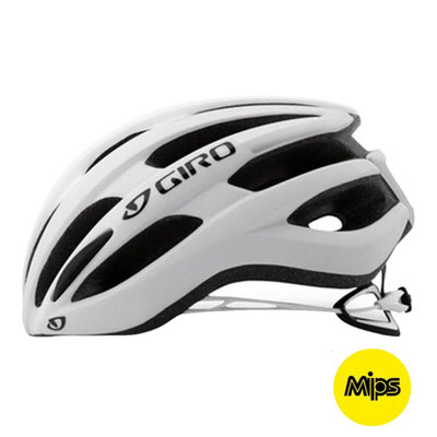 Giro Foray Mips Wit Zilver - Racefiets Helm - zeer populaire & lichte giro fietshelm