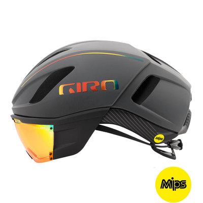 Giro Vanquish Mips Grijs - Racefiets helm - Giro fietshelm met Vizier van Zeiss